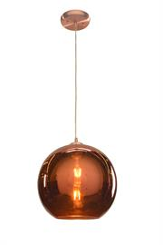 An extraordinary mirrored copper glass shade that defines ambiance and style. Like a living, breathing entity, GLOW emits a warmth that is almost palpable. An Edison retro bulb paired with the sleek contemporary texture and shape of GLOW, fashions a thought-provoking luminaire that will attract the most discerning buyer.