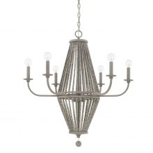 "This Kima 6-light chandelier has a Paris grey finish and measures 28.50""W X 30""H (Product #428061PG)."